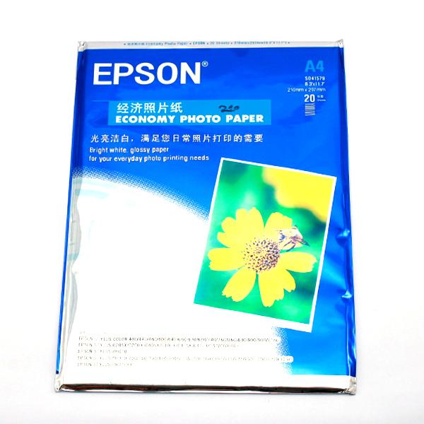 HÌNH ẢNH GIẤY IN ẢNH EPSON A4 210 GSM Liên Hệ: (028) 3.5164578 - 3.5164579
